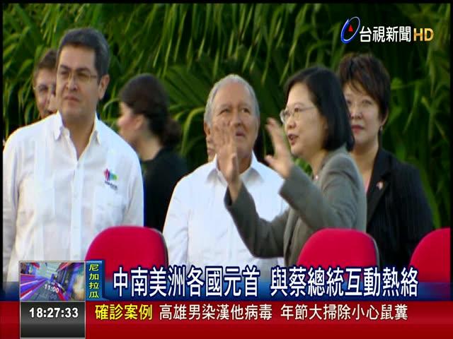 尼國總統就職典禮 稱蔡為台灣總統 中南美洲各國元首 與蔡總統互動熱絡