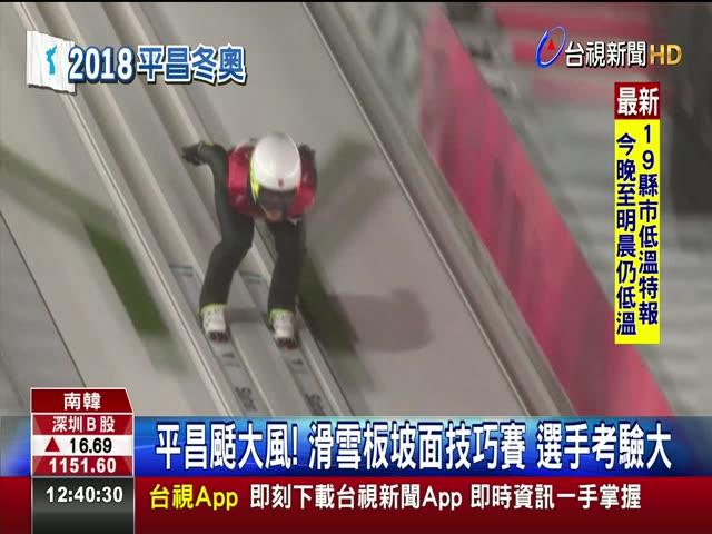 最後一彎滑倒 黃郁婷再拚競速滑冰1千公尺 平昌冬奧演三周半跳 長洲未來創美歷史