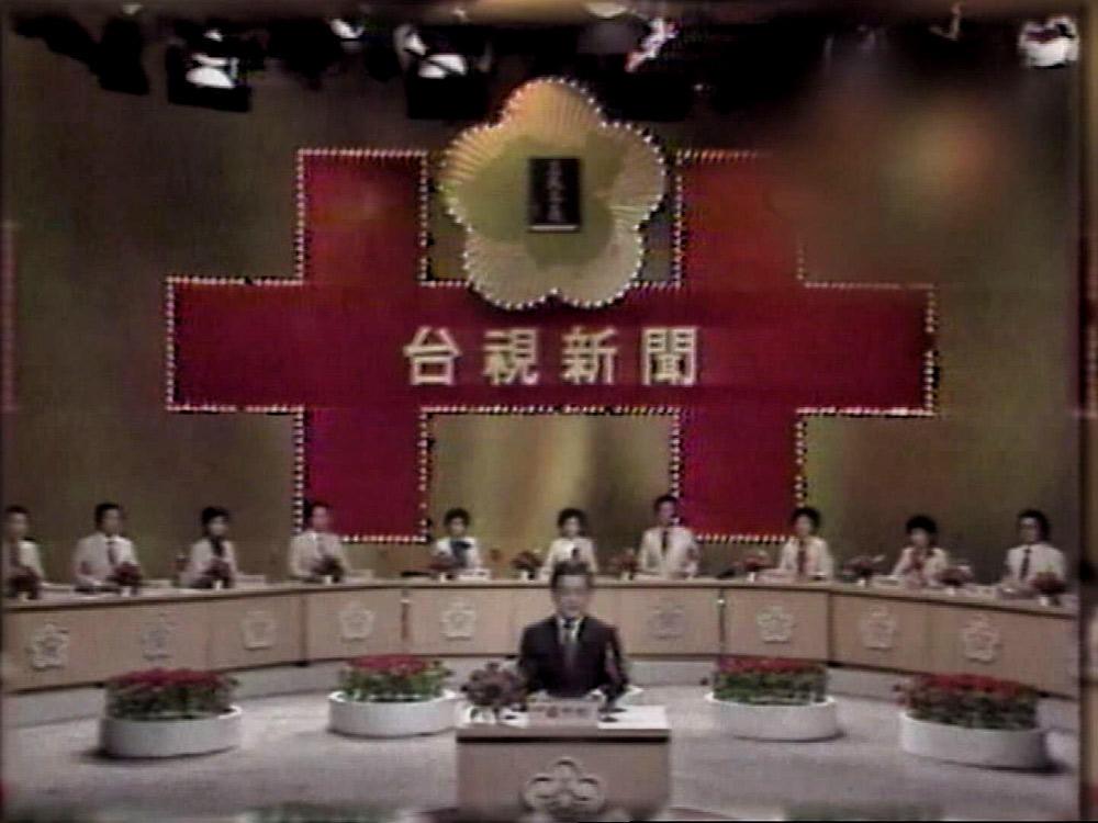 國慶轉播 新聞盛會