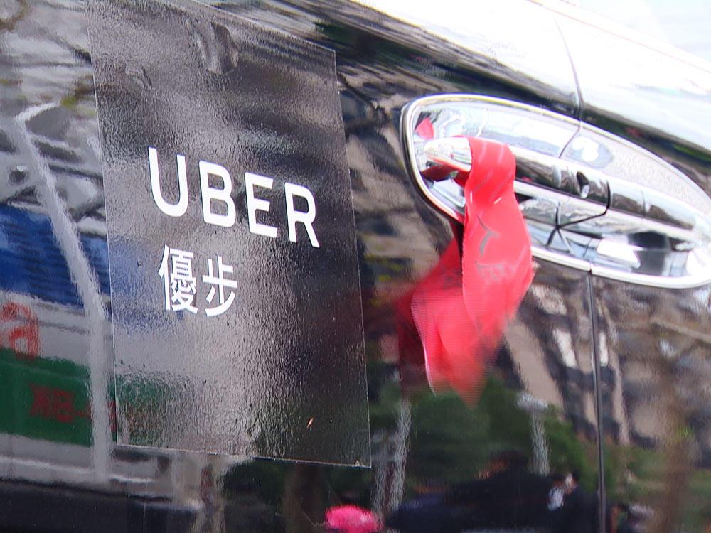 營運爭議 Uber退出台灣