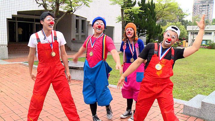 國際發光 堅持到底的小丑夢