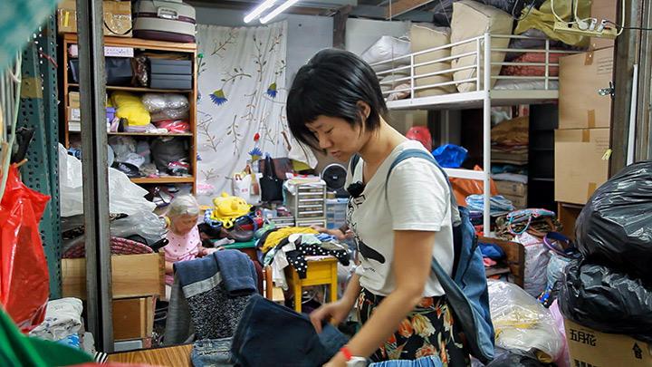 再生設計 巧手編織永續時尚