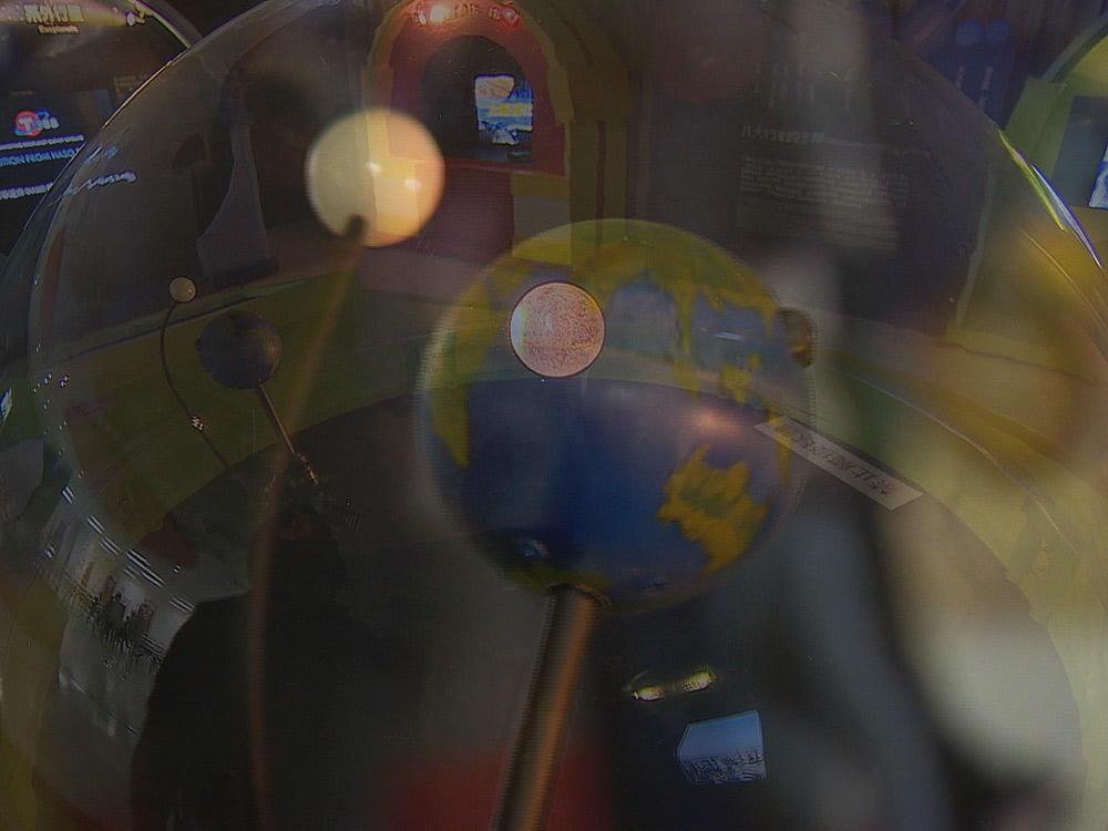 神秘日食 天文奇觀