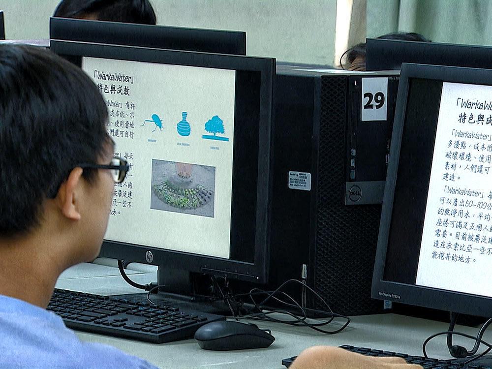 課程選修 微型大學