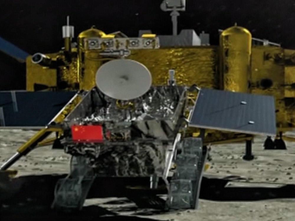 嫦娥四號 首探月背