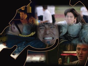 台灣電影 新浪潮
