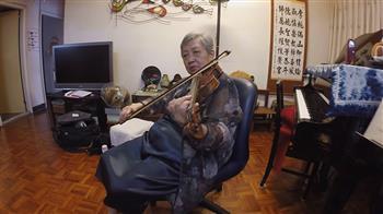 闖音樂路 小提琴教母演奏人生