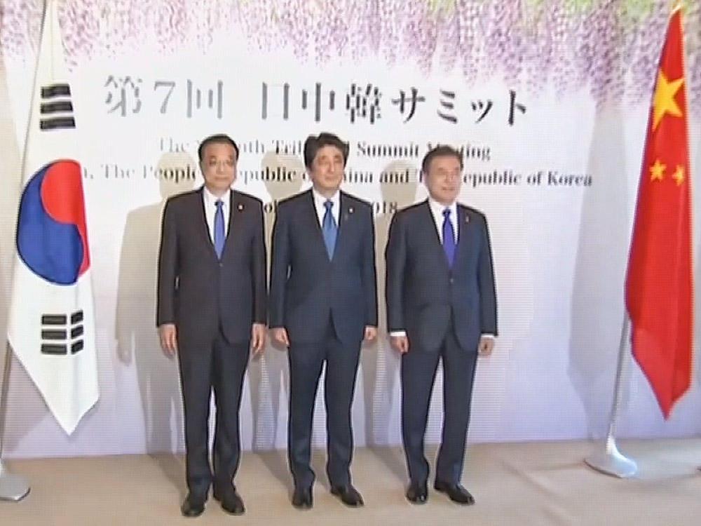 中日韓峰會