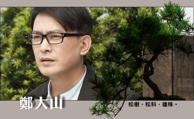 [تصویر:  cast1_05.jpg]