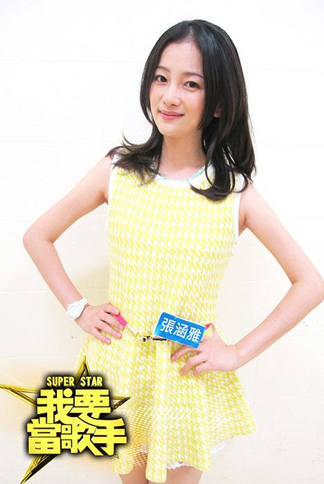 女歌手王麟_張涵雅 - 參賽選手 - 我要當歌手