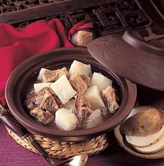 淮山燉羊肉湯