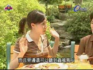 冬山鄉好吃的文旦柚香料理