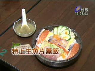 超厚生魚片蓋飯 平價吃得到 招牌鹽烤鯖魚便當 口味道地 微焦松阪豬 配白芝麻超讚