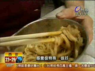 麻辣臭豆腐麵 夏日竟熱賣 12種中藥材熬煮 關西飄香