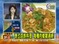 泰式回族料理 每種肉都唸過經