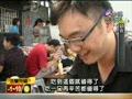 澎湖空運牡蠣 宜蘭田野現烤吃 八顆大牡蠣僅百元 老饕說讚