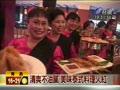 清爽不油膩 美味泰式料理火紅 湯香濃肉鮮甜 四人同行七五折 低卡熱賣 花三百多吃七道菜