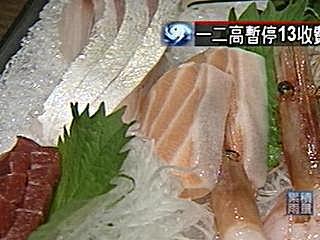 高檔懷石料理 十道菜不到一千元 味噌火烤鮭魚 鮮美軟嫩入口即化 北海道進口生魚片 高檔份量超大 近十道懷石料理 只要不到一千元 地中海藍鑽蝦 罕見食材老饕嚐鮮