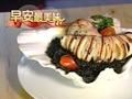 超大墨魚吸睛 義式燉飯美味上桌 明蝦南瓜海鮮 搭配起司老饕垂涎