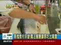 高檔食材求變!義法餐廳讓客吃出驚喜 現殺挪威帝王鮭 醃漬生鮭魚特製披薩 干貝.鴨肝.松露 高檔食材創新料理