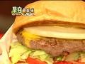 加州口味漢堡登台 肉片一咬鬆軟多汁 馬鈴薯現切現炸!特製薯條爽口不油膩 主打不油膩加州漢堡 藝人好友捧場加