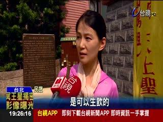 逛街渴了找直飲台北市5商圈免費供水