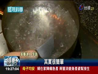 完美蛋糕切割法不鏽鋼刀先燙熱水