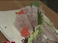 30年廚藝大師來台 展「食」力驚艷全場 視覺味蕾雙重享受 道地日式料理台飄香 無菜單料理食材新鮮 餐盒單點任君選擇