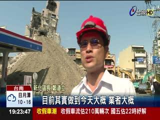 京城銀行趕工拆除估週一拆完主建物
