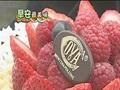義大利百年甜點駐台 草莓塔人氣旺 草莓塔酸甜滋味 口感豐富民眾朝聖 各國品牌插旗台灣 搶攻百億甜點商機