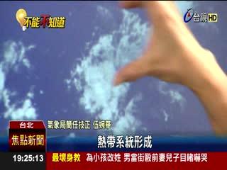 銀河不影響台灣週末恐有妮妲生成