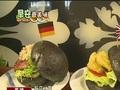 搶搭里約奧運熱 飯店強打奧運漢堡餐 巴西烤肉片.德國豬腳 各國名菜當內餡 中國藍.日本綠 各國代表色調奧運飲品