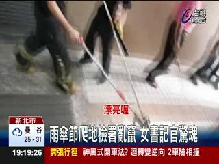 地檢署有蛇!1米長雨傘節逮捕歸案