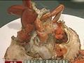 亞洲最會料理螃蟹主廚 來台公開秘訣 斯里蘭卡蟹逾1.5kg 肉質嫩甜饕客讚 美食戰開打 飯店紛聘米其林主廚較勁