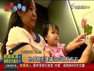 對花生過敏?美:嬰孩時期吃可預防