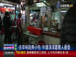 牛雜.碗粿.排骨酥嘉義東市場吃美食