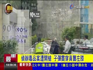 花蓮市區警匪槍戰2員警中彈受傷送醫