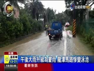 暴雨襲!中壢店家大停電工業區淹水10cm
