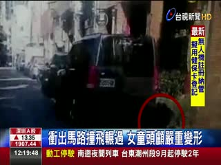 計程車窄巷輾斃女童母全程目睹昏厥