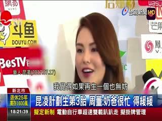昆凌搭檔巨石強森周董:訓練成肌肉女孩