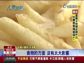 香蕉.馬鈴薯混著吃網路謠傳會長斑?