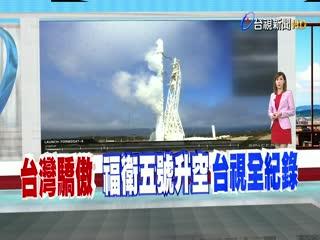 台灣最速男楊俊瀚田徑百米奪史上首金