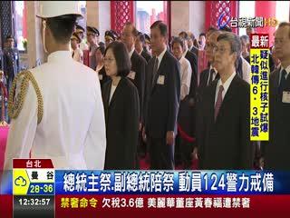 總統忠烈祠秋祭警方設3米護欄阻陳抗