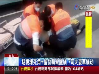 公車撞過來!妻推開老公自己被撞送醫不治
