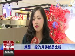 中秋月餅商機旺香港業者快閃店攻台