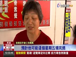 台灣第4位!曾仁和大聯盟初登板先發