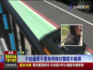 北台灣最美車站八斗子站玻璃裝飾失竊