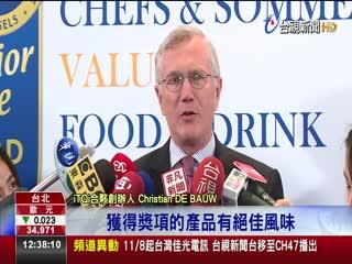 鮮乳界台灣之光奪兩項比利時國際大獎