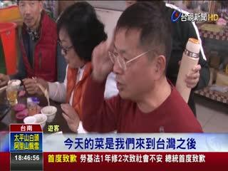 上山賞梅吃特色菜梅子雞湯酸甜開胃