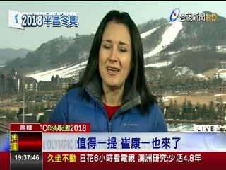 平昌冬奧閉幕式伊凡卡.北韓高層互動受矚